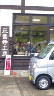 chi_area_kikizake_1611_ c(14).jpg
