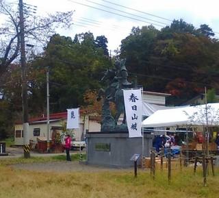 chi_area_kikizake_1611_ c(17).jpg