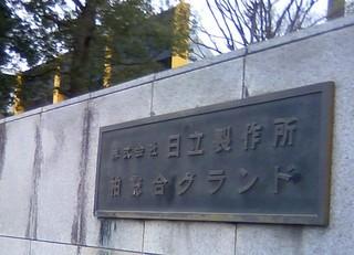 chi_park_hitac_1303_06.jpg