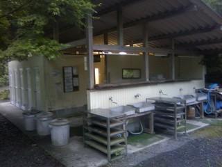 chi_park_kacamp_1407_08.jpg