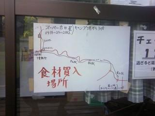 chi_park_kacamp_1407_14.jpg