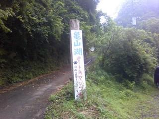chi_park_kacamp_1407_17.jpg