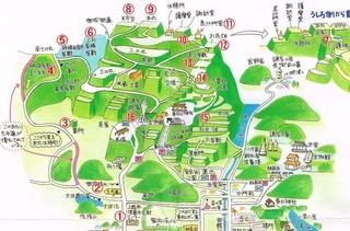 chi_park_kasuga_1505_(02).jpg