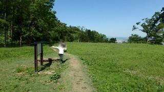 chi_park_kasuga_1505_(20).jpg