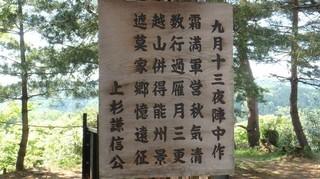chi_park_kasuga_1505_(32).jpg