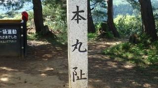 chi_park_kasuga_1505_(33).jpg