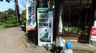 chi_park_kasuga_1505_(44).jpg