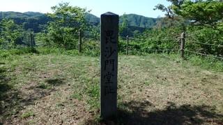 chi_park_kasuga_1505_(48).jpg