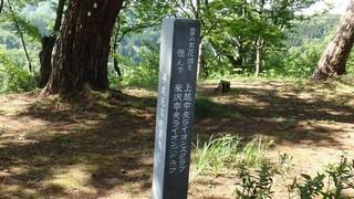 chi_park_kasuga_1505_(50).jpg