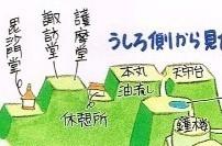chi_park_kasuga_1505_(97).jpg