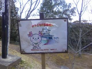 chi_park_kururi_1202_59.jpg