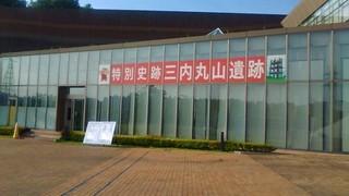 chi_park_sannai_1706_(01).jpg