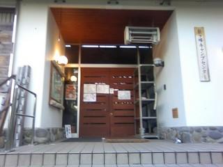 chi_park_sasa_1209_09.jpg