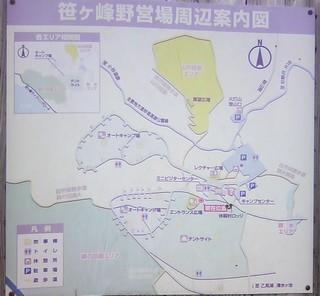chi_park_sasagamine_1409_(4).jpg