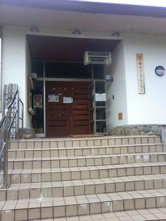 chi_park_sasagamine_1409_(8).jpg