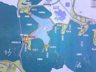 chi_park_takaraike_1001_2.jpg