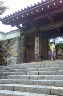 chi_temp_sanzen_1108_2.jpg
