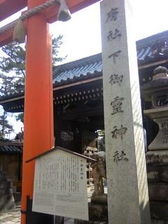 chi_temp_sgoryo_1403_05.jpg